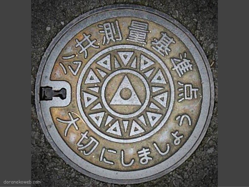三鷹市(東京都)の「フタw」Part3