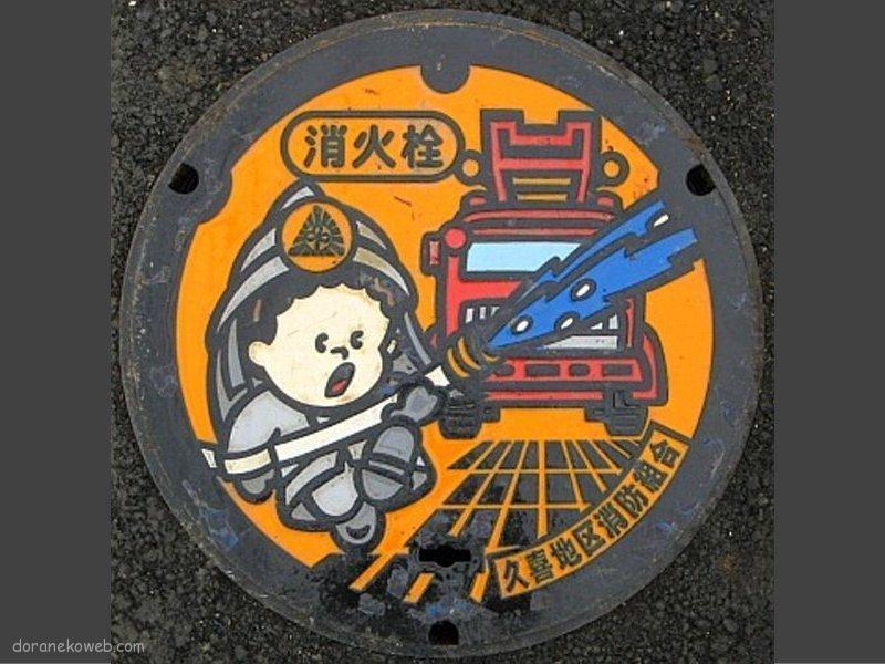 宮代町(埼玉県)の「フタw」Part4