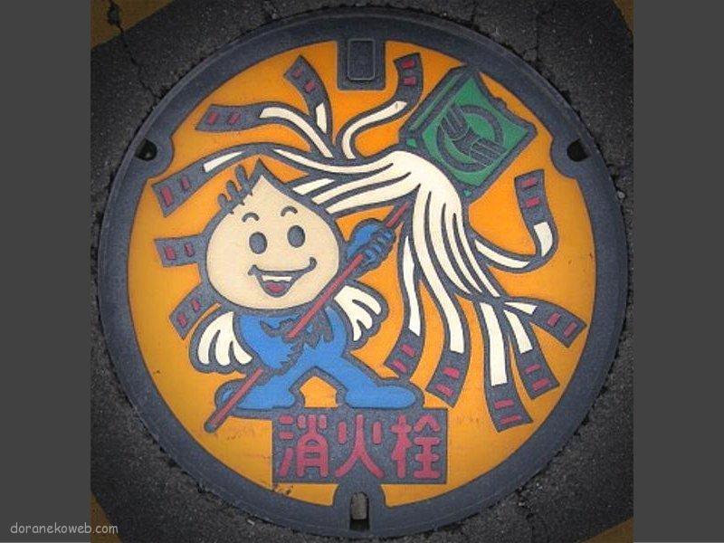三芳町(埼玉県)の「フタw」Part4