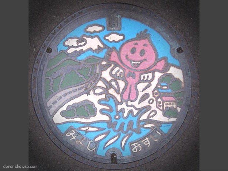 三芳町(埼玉県)の「フタw」Part5