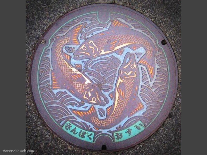 村上市(新潟県)の「フタw」Part12
