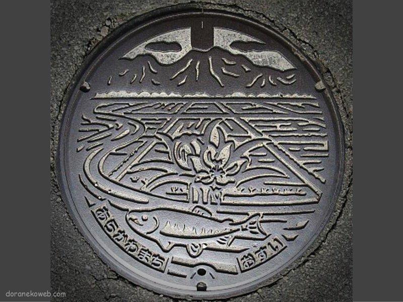 村上市(新潟県)の「フタw」Part15