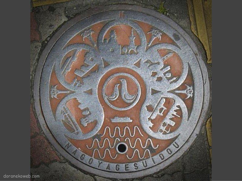 名古屋市(愛知県)の「フタw」Part6