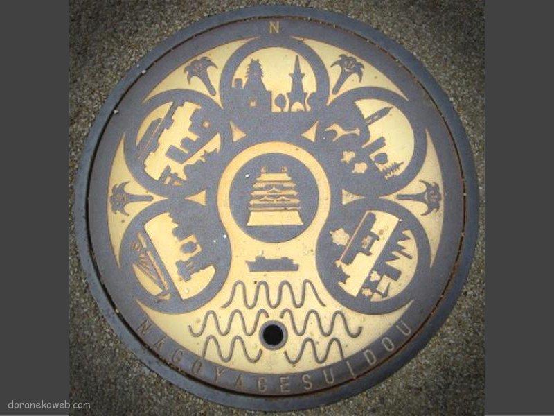 名古屋市(愛知県)の「フタw」Part7