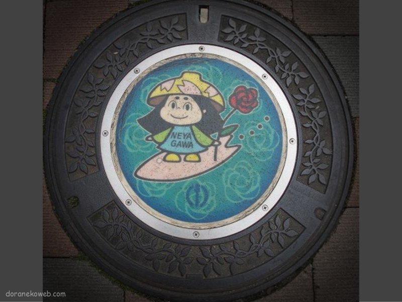 寝屋川市(大阪府)の「フタw」Part6