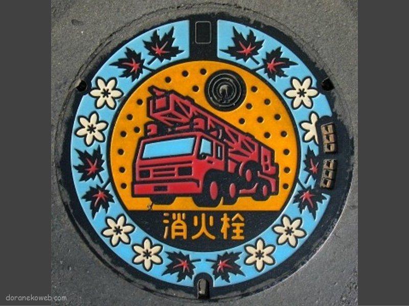 新座市(埼玉県)の「フタw」Part5