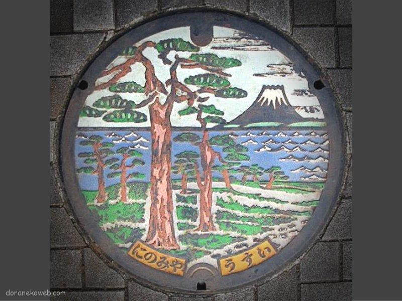 二宮町(神奈川県)の「フタw」Part8