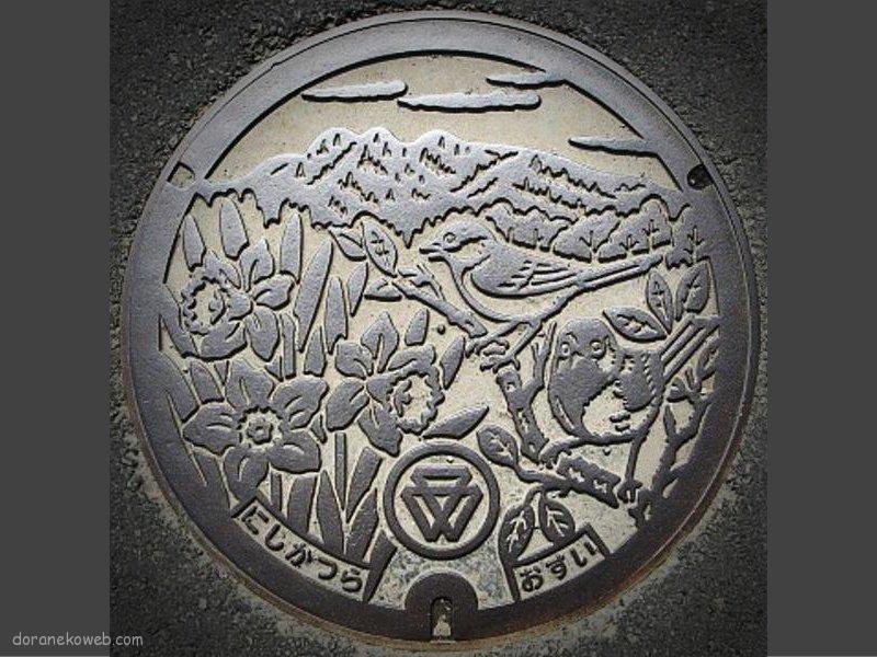 西桂町(山梨県)の「フタw」Part2
