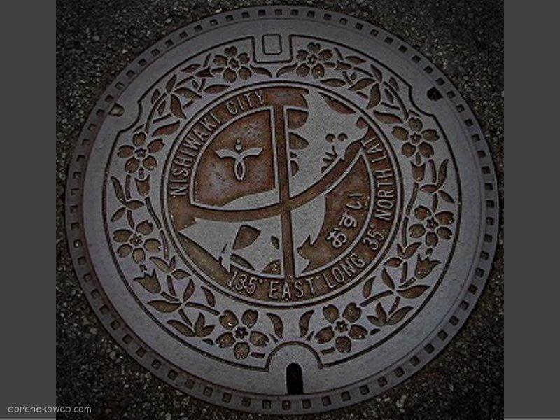 西脇市(兵庫県)の「フタw」Part4