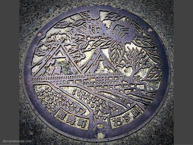 能勢町(大阪府)の「フタw」Part2