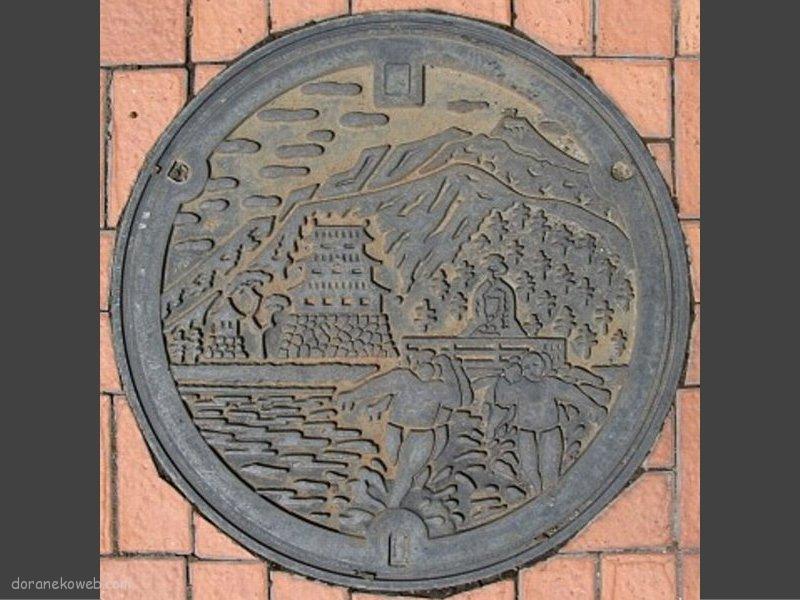 小田原市(神奈川県)の「フタw」Part7