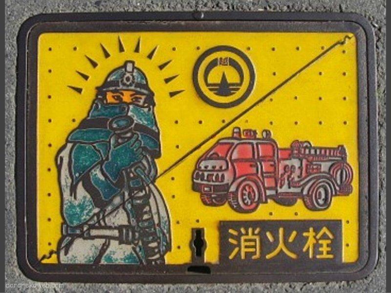 越生町(埼玉県)の「フタw」Part2