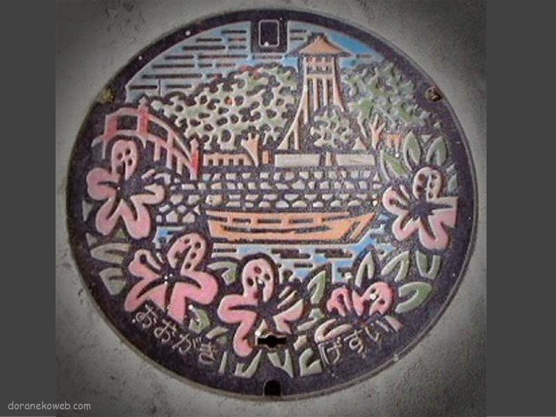 大垣市(岐阜県)の「フタw」Part3