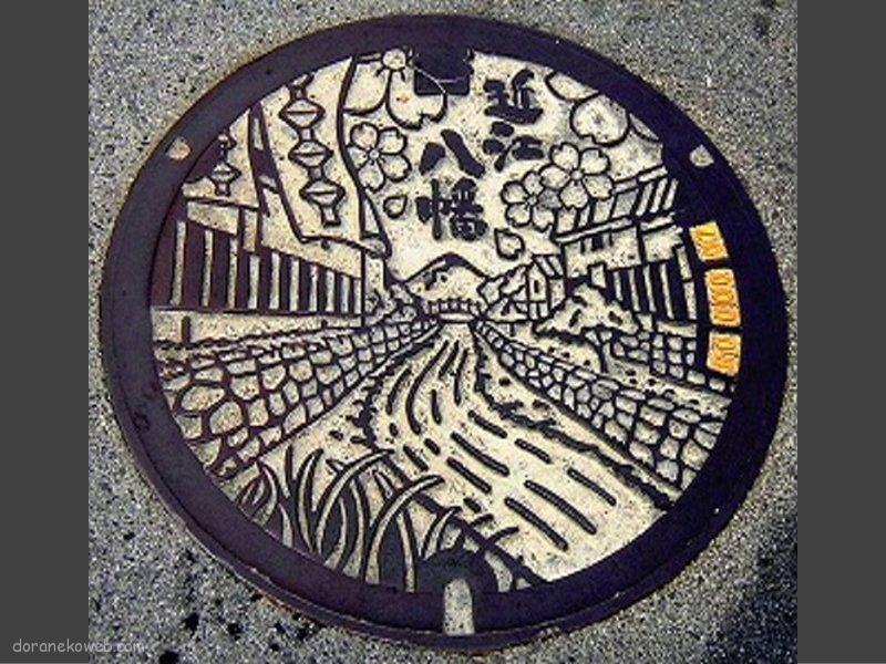 近江八幡市(滋賀県)の「フタw」Part5