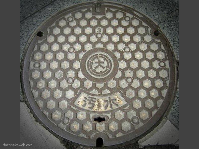 大村市(長崎県)の「フタw」Part2