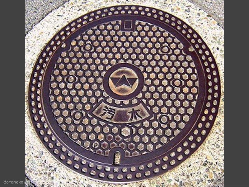 大野城市(福岡県)の「フタw」Part2