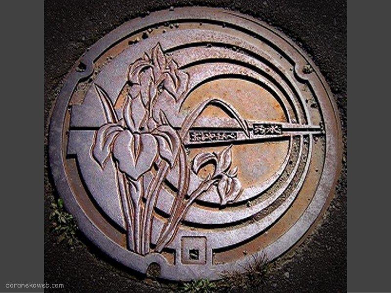 長万部町(北海道)の「フタw」Part2