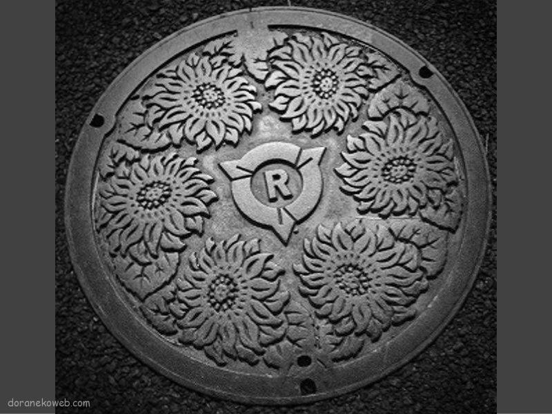 尾張旭市(愛知県)の「フタw」Part3