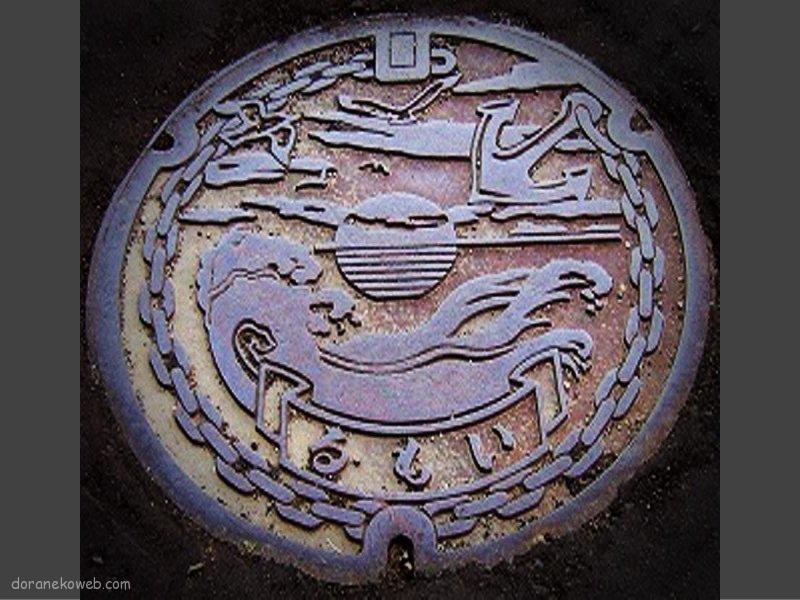 留萌市(北海道)の「フタw」Part3