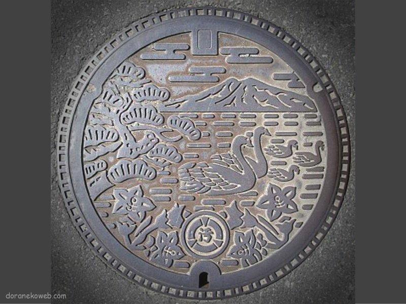 龍ケ崎市(茨城県)の「フタw」Part3