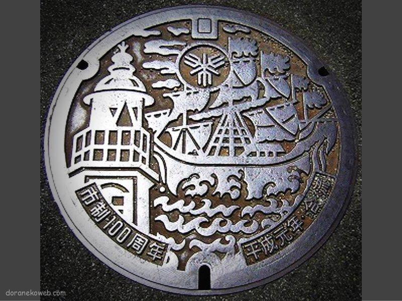 堺市(大阪府)の「フタw」Part12