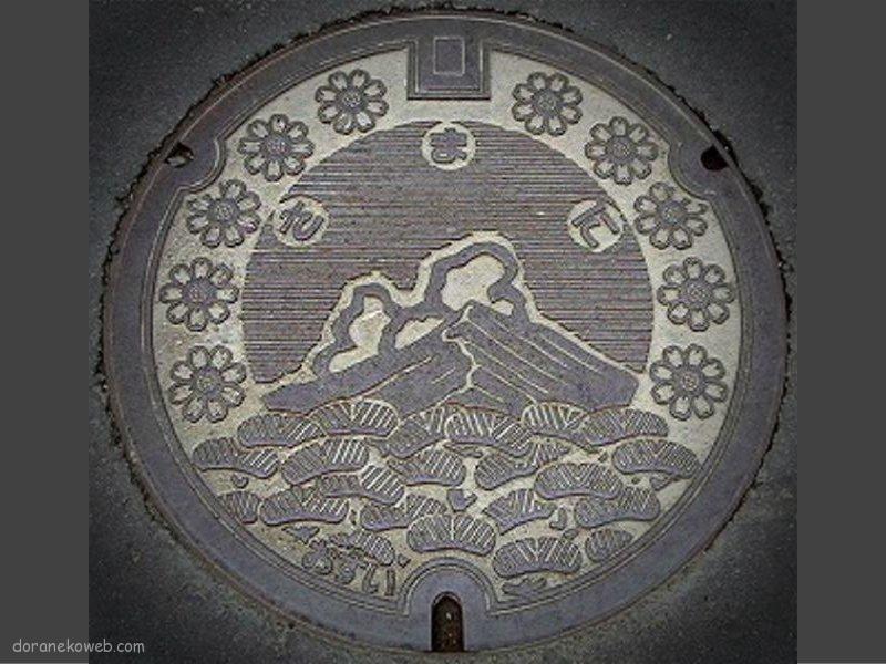 様似町(北海道)の「フタw」Part2