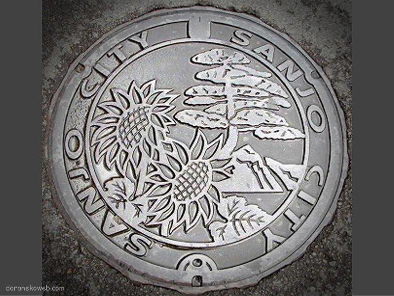 三条市(新潟県)の「フタw」Part2