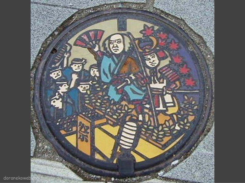 仙北市(秋田県)の「フタw」Part4