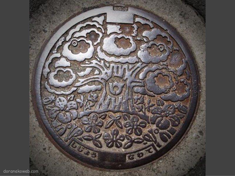 四條畷市(大阪府)の「フタw」Part3