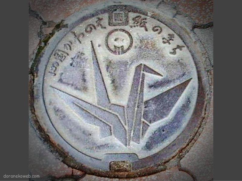 四国中央市(愛媛県)の「フタw」Part11