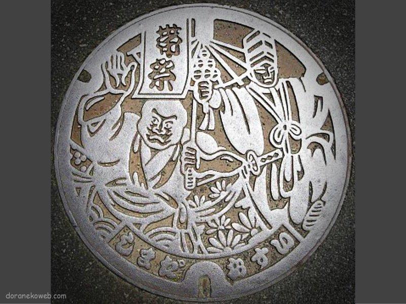島田市(静岡県)の「フタw」Part6