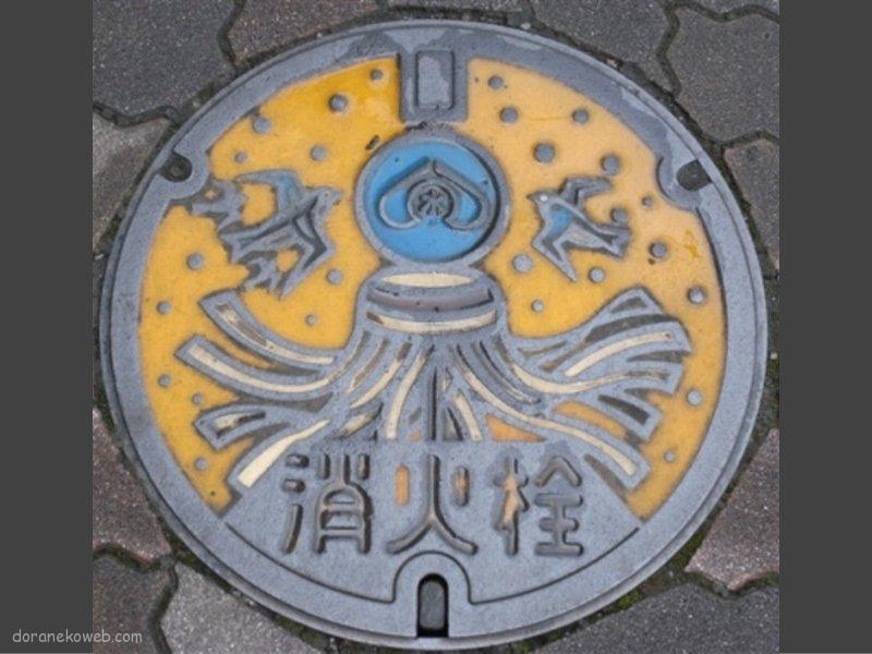 静岡市(静岡県)の「フタw」Part17