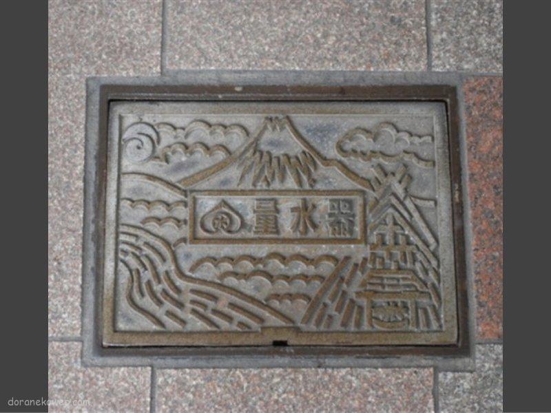 静岡市(静岡県)の「フタw」Part18