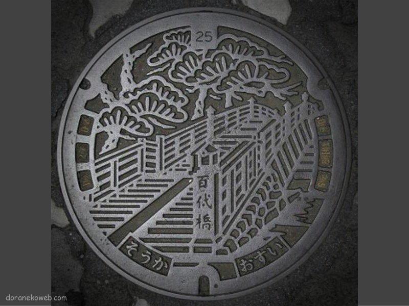 草加市(埼玉県)の「フタw」Part6