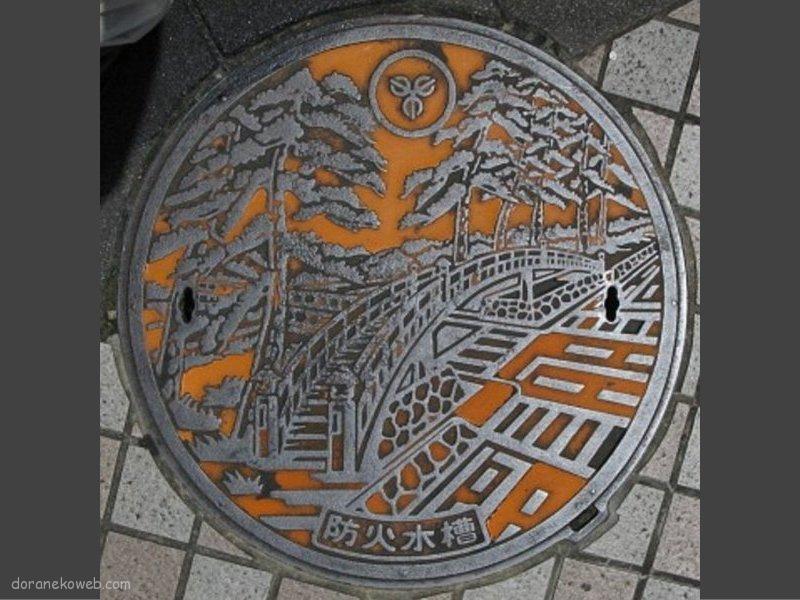 草加市(埼玉県)の「フタw」Part7