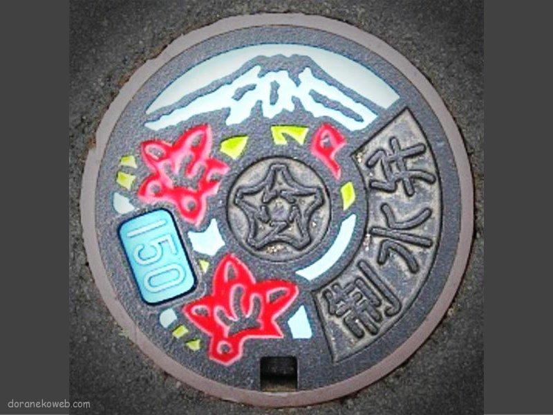 裾野市(静岡県)の「フタw」Part3