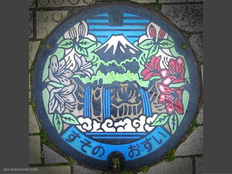 裾野市(静岡県)の「フタw」Part4