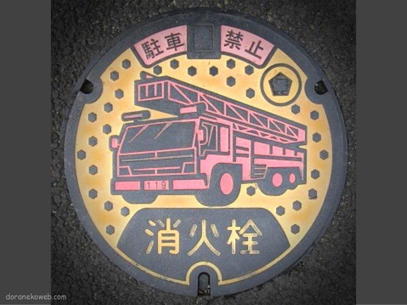 多治見市(岐阜県)の「フタw」Part2