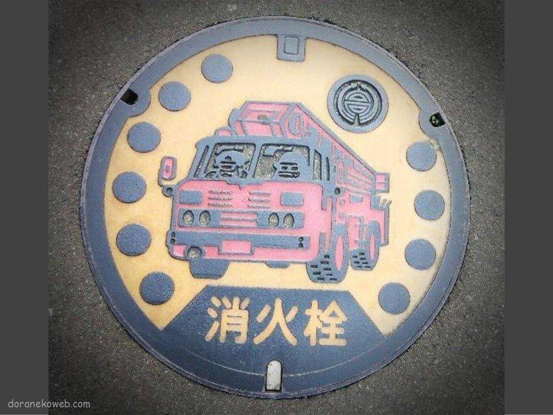 高松市(香川県)の「フタw」Part19