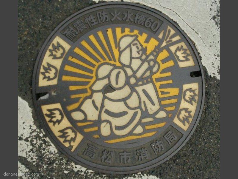 高松市(香川県)の「フタw」Part21