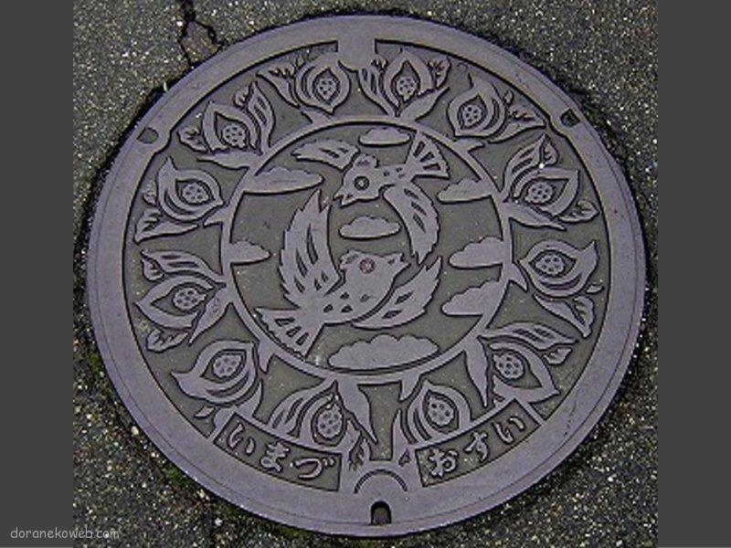 高島市(滋賀県)の「フタw」Part14
