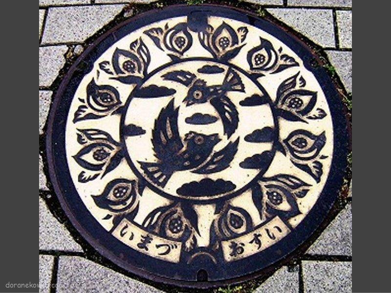 高島市(滋賀県)の「フタw」Part16
