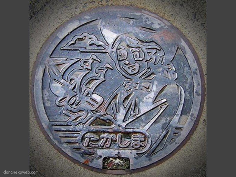 高島市(滋賀県)の「フタw」Part17