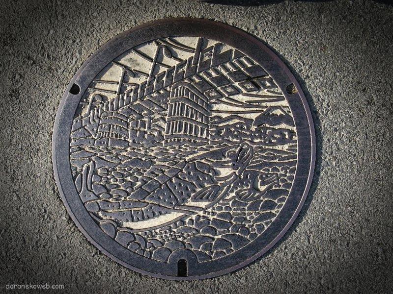 多摩市(東京都)の「フタw」Part4