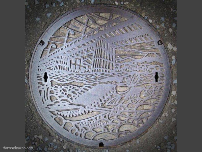 多摩市(東京都)の「フタw」Part5