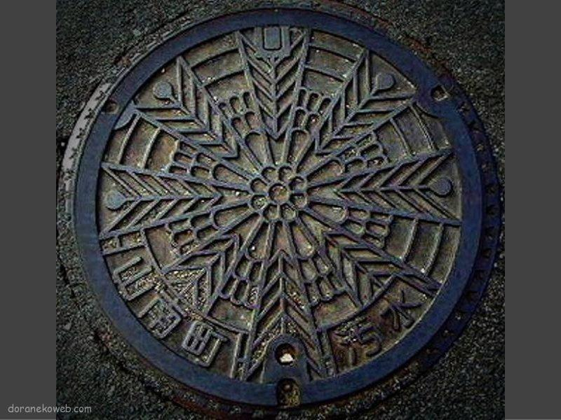 丹波市(兵庫県)の「フタw」Part6