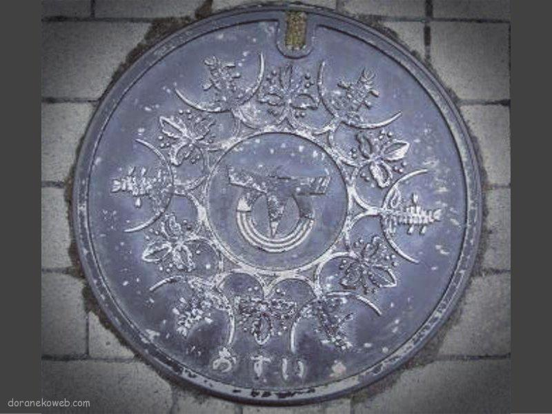 たつの市(兵庫県)の「フタw」Part5