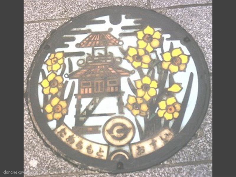 田原本町(奈良県)の「フタw」Part2
