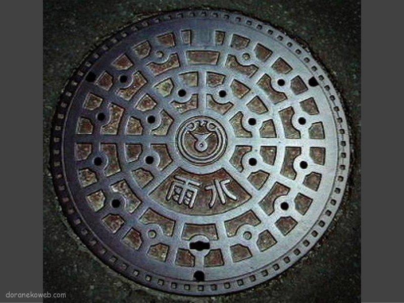 天童市(山形県)の「フタw」Part5