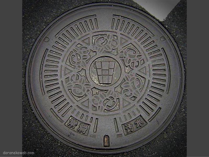 常滑市(愛知県)の「フタw」Part3